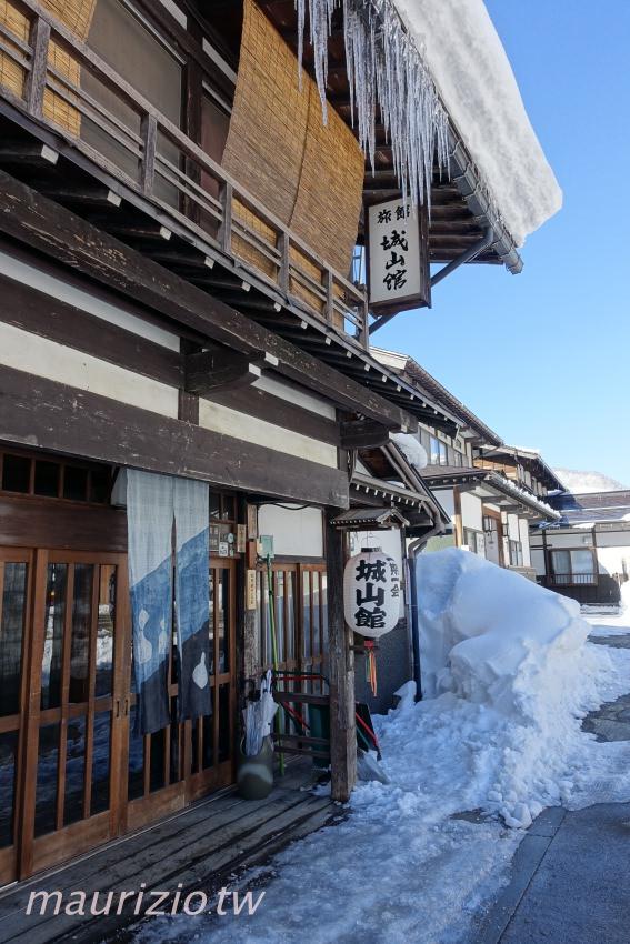 [白川鄉] 合掌村住宿推薦 城山館日式旅館 一泊二食 – 來去雪白的童話世界住一晚 ❄☃♡