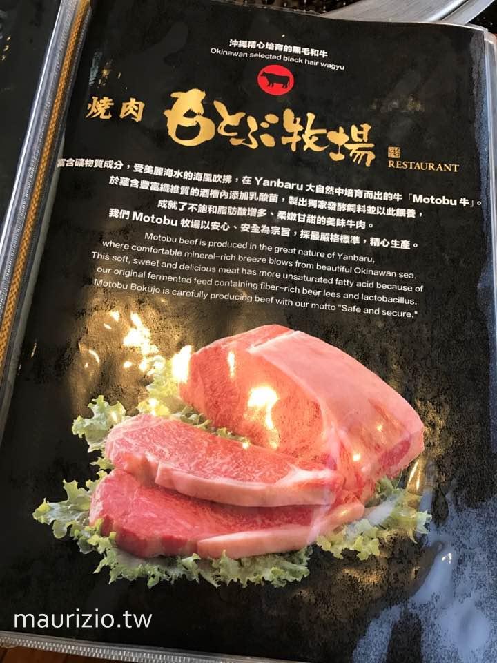 [沖繩] 那霸 燒肉本部牧場/焼肉もとぶ牧場推薦 – 近國際通、県庁前車站,Motobu牧場直營A5和牛燒肉