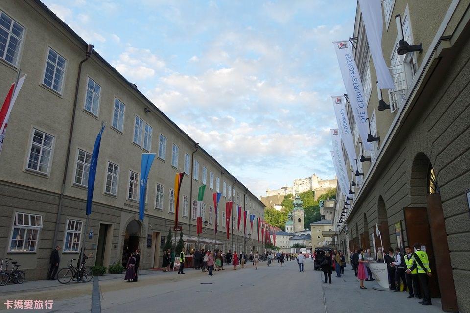 [奧地利] 薩爾茲堡音樂節 Salzburg Festival – 維也納愛樂音樂會現場分享(含購票教學)